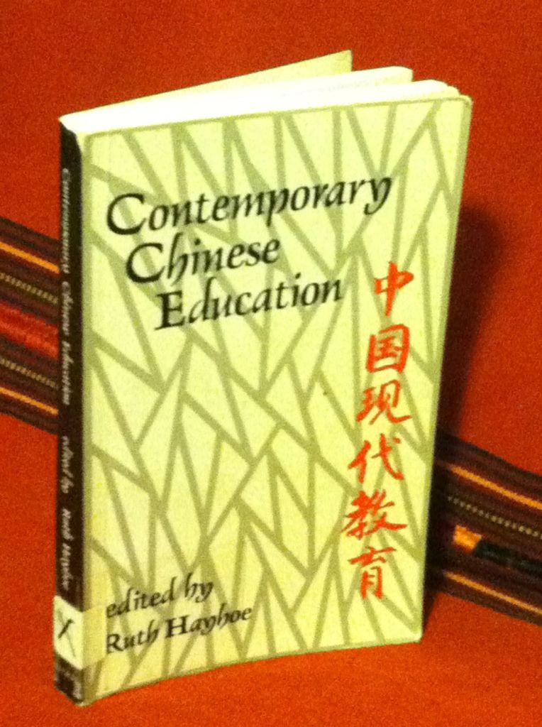 Image for The Contemporary Chinese Education