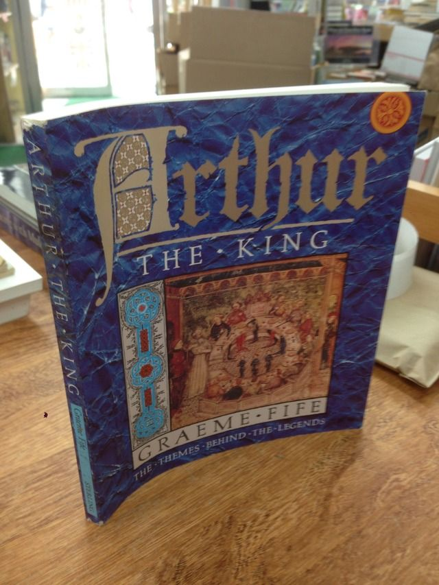 Image for Arthur: The King
