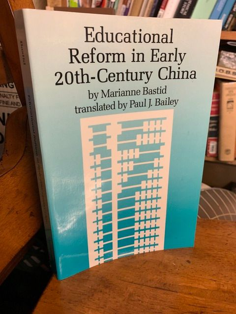 Image for Educational Reform in Early Twentieth-Century China (Michigan Monographs in Chinese Studies)