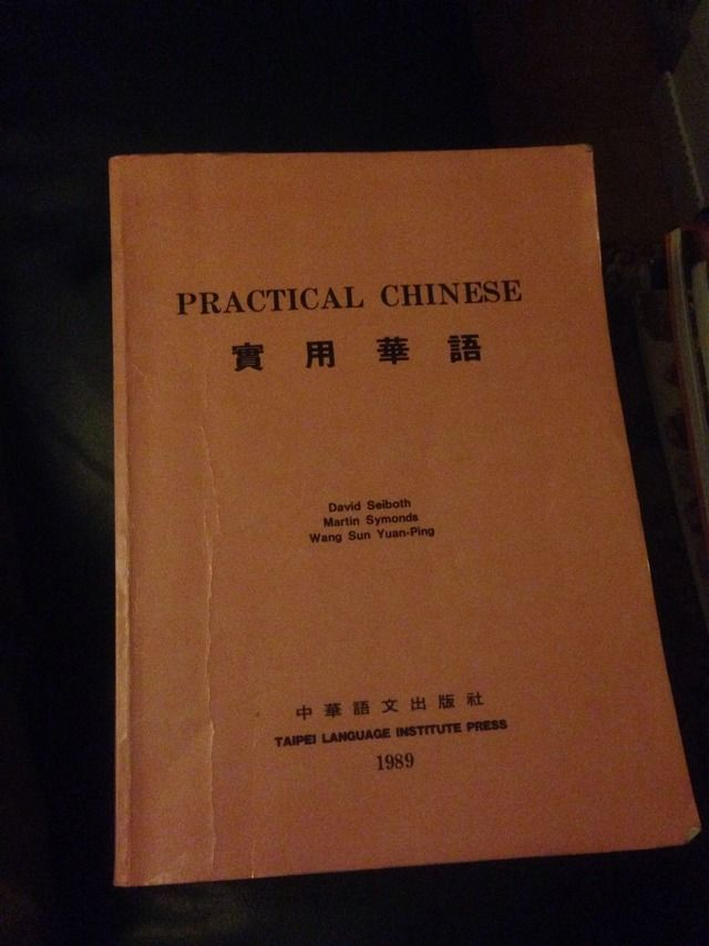Image for Practical Chinese