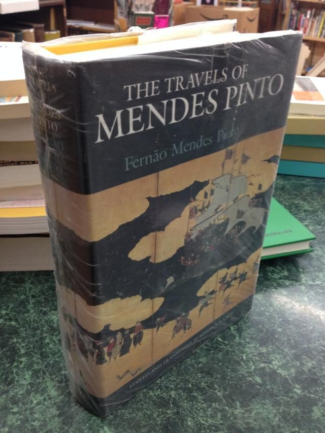 Image for The Travels of Mendes Pinto