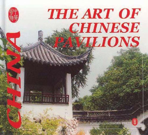 Image for Art of Chinese Pavilions