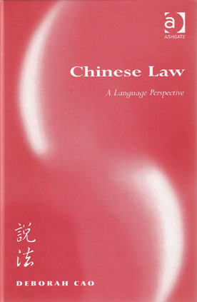 Image for Chinese Law: A Language Perspective