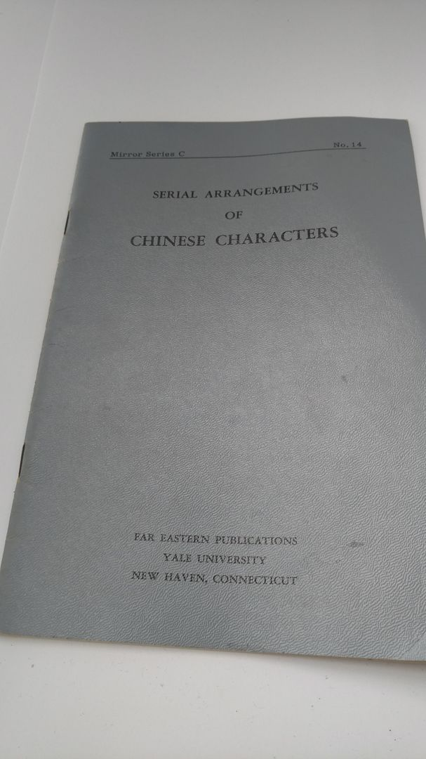 Image for Serial arrangement of Chinese characters (Yale university. Dept. of Oriental studies. Mirror ser. A)