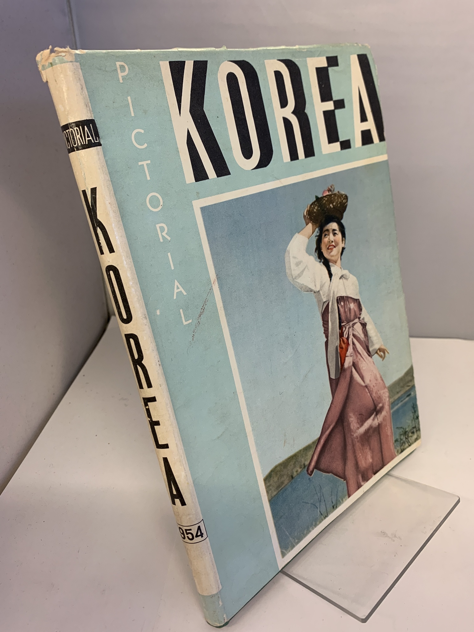 Image for PICTORIAL KOREA 1953 - 1954
